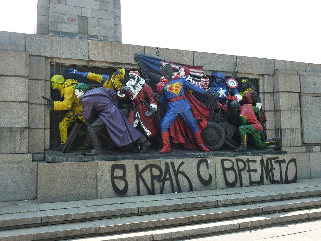 1024px-Паметник_на_Съветската_армия_18.06.2011